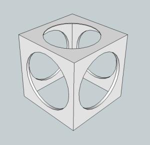 toy cube advanced